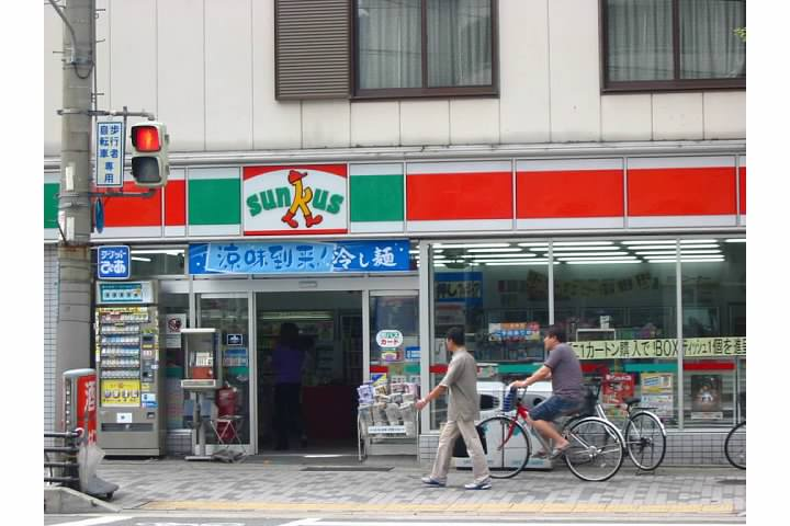 Sunkus, a Japanese convenience store