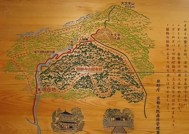 Map of Daimonji-yama. Lowell Silverman photography, 2007