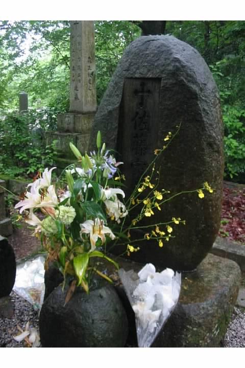 Cemetery near the foot of Daimonji-yama