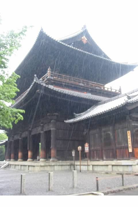 Rain poring down on Sanmon