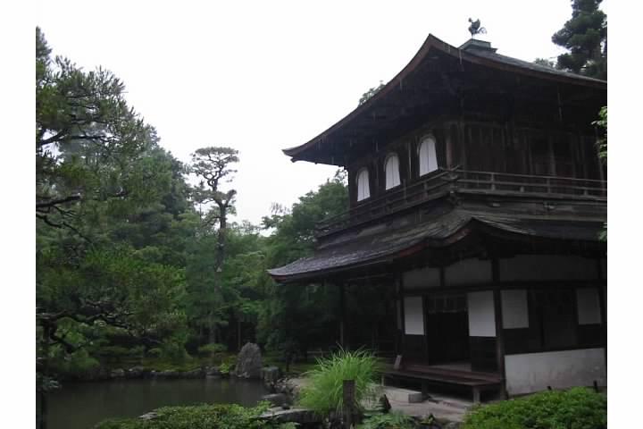 Silver Pavilion's Kennon-den